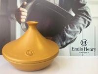 Тажин керамический Emile Henry золотой 3,5 л (лимитированная серия) 815632