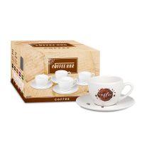 Набор из 4 кофейных пар для кофе 'Брызги кофе' Koenitz 17 5 A08 2034