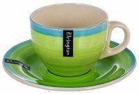 Чашка ELRINGTON 220 мл с блюдцем аэрография с цветной каймой 139-23035