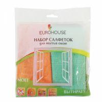 Набор салфеток из микрофибры EUROHOUSE для для мытья окон 2 шт 35x35 см EH9375