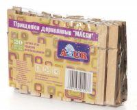 Прищепки Азур Макси деревянные 20шт YORK G915270-1