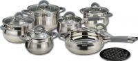 Набор посуды из 13 предметов ViTESSE VS-2040