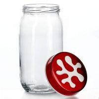 Банка для хранения Herevin 1 л красная 135377-001