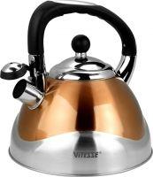 Чайник со свистком 3000 мл (Hailey) Vitesse VS-1120
