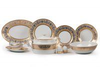 Сервиз столовый 25 предметов, La Rose des Sables, серия MIMOSA Didon Or, 539825 1645
