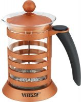 Кофеварка «френч-пресс» Vitesse 800 мл 675 г VS-2607