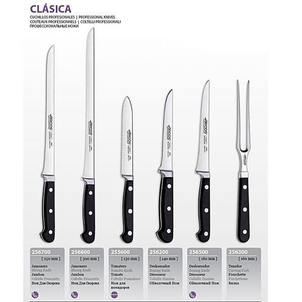 Нож обвалочный 14 см, серия Clasica, 2562, ARCOS