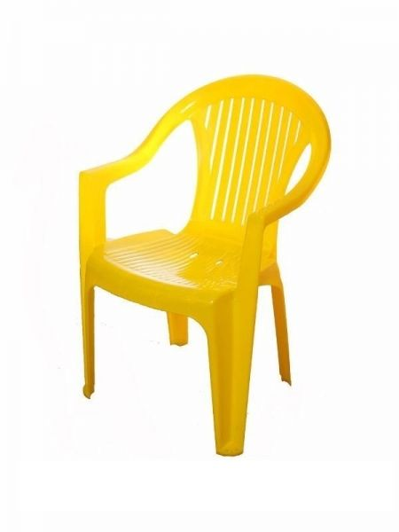 Кресло STANDART PLASTIK КЛАССИК цвет желтый KR03