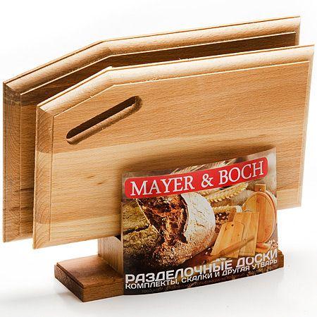 Набор разделочных досок Mayer&Boch 2 шт ассорти косая 31-5