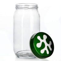Банка для хранения Herevin 1 л зеленая 135377-002