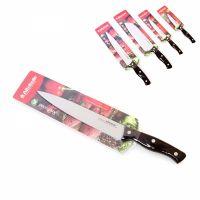 Нож универсальный Attribute REDWOOD 20 см AKR118