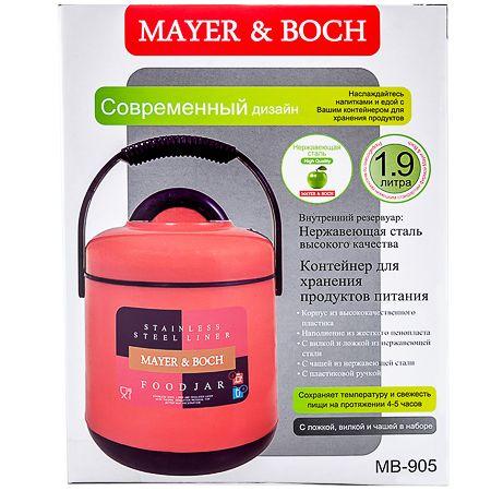 Термос пищевой 1,9л, пластмассовый корпус, металлическая колба Mayer&Boch, 905N1
