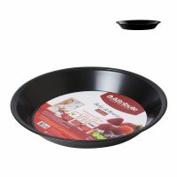 Форма для запекания и выпечки круглая 23 см