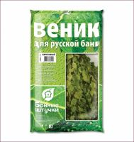 Веник березовый БАННЫЕ ШТУЧКИ в упаковке LGB03647
