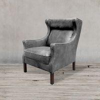 Кресло S0001-1D/grey #67