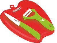 Кухонный набор Vitesse 3 предмета VS-2719