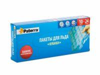 Пакеты для приготовления льда PATERRA, самозакрывающиеся, форма-кубики