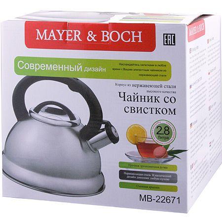 Чайник из металла 2,8 л, со свистком, Mayer&Boch, 22671