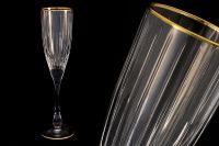 6 бокалов для шампанского Пиза золото, SM2103_GAL