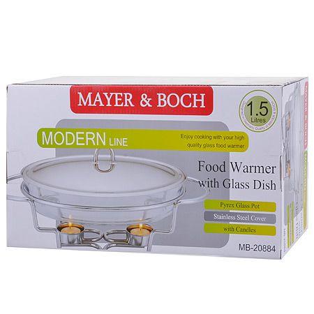 Мармит Mayer&Boch 1,5 л из нержавеющей стали со свечой 20884