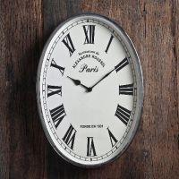 Часы 47-325-46