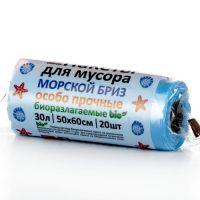 """Пакеты для мусора Grifon Bio """"Морской бриз"""" особо прочные, 30 л, 20 шт"""