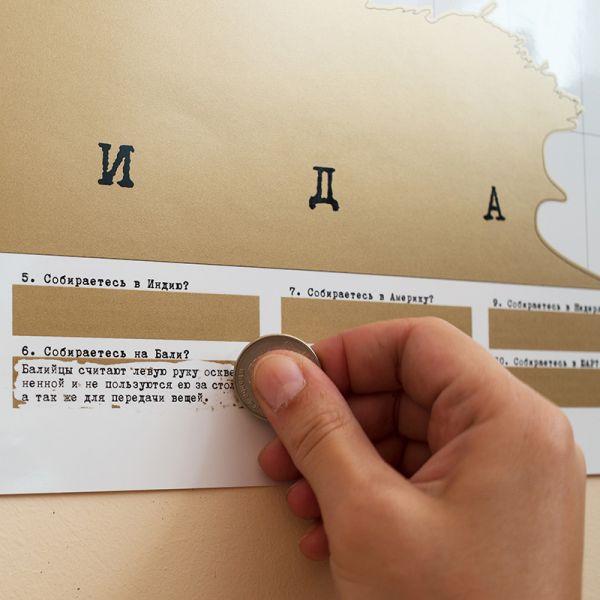Карта мира true map