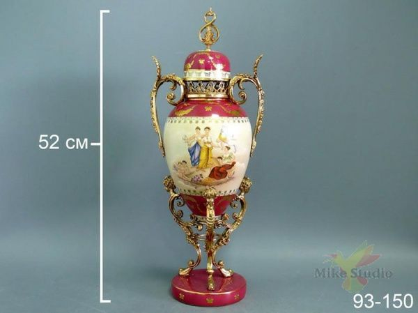Кокотница 150 мл, 9х3,5 см Regent Inox 93-150