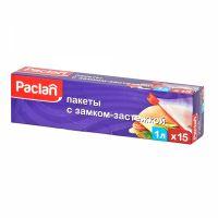 Пакеты с застежкой 22*18 см PACLAN 15шт