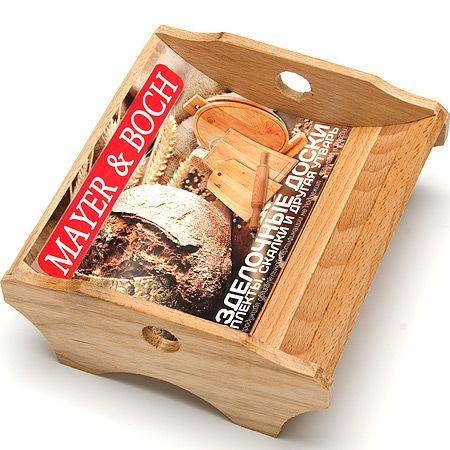 Корзинка для хлеба малая 1700 Mayer&Boch, 40N61