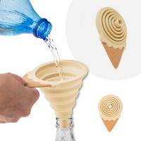 Воронка для бутылки Gelato ваниль магнитная 26459 Balvi