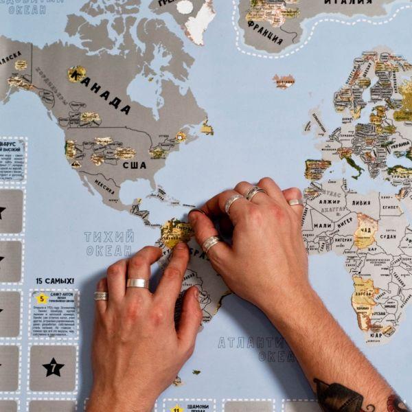 Карта со скретч слоем snow map 0300