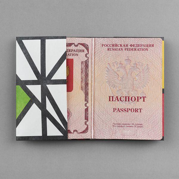 Обложка на паспорт NEW WALLET - New Impression; сделан из Tyvek® NC-123