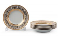 Набор глубоких тарелок, 6 шт, La Rose des Sables, серия MIMOSA Didon Or, 539124 1645