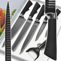 Набор ножей 6 предметов, силиконовая ручка Mayer&Boch, 26991