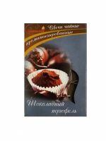 Свечи CHAMELEON «Шоколадный трюфель» 6 шт 1,5 см ароматизированные чайные в гильзе MNC00-19