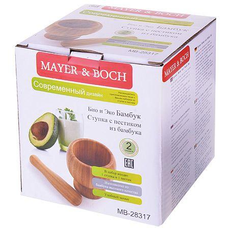 Ступка с пестиком Mayer&Boch 2 предмета из бамбука 28317