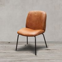 Стул ROOMERS 89x64x55 см цвет коричневый SHELL/Brown