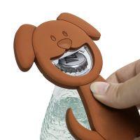 Открывалка Woof! коричневая магнитная 26745 Balvi
