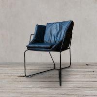Полукресло Населле Nacelle Dining Chair BCB