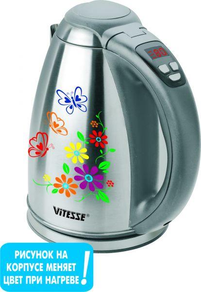 Электрический чайник 1,8 л Vitesse VS-171
