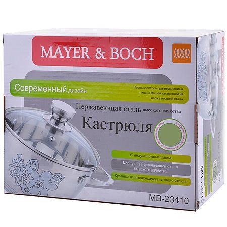 Кастрюля Mayer&Boch 1,9 л 950 г со стеклянной крышкой 23410