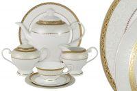 Чайный сервиз Бостон Голд 40 предметов на 12 персон, AL-16908_40G-E5