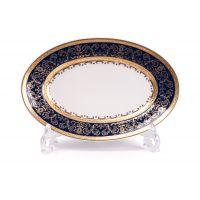 Блюдо овальное 32 см, La Rose des Sables, серия Prague Bleu, 005032 1646