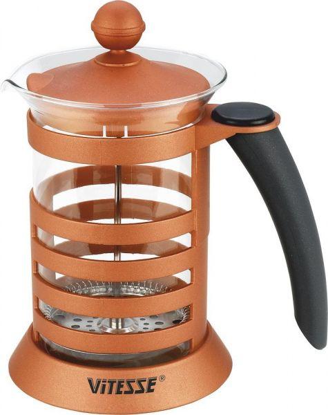 Кофеварка «френч-пресс» Vitesse 600 мл VS-2606