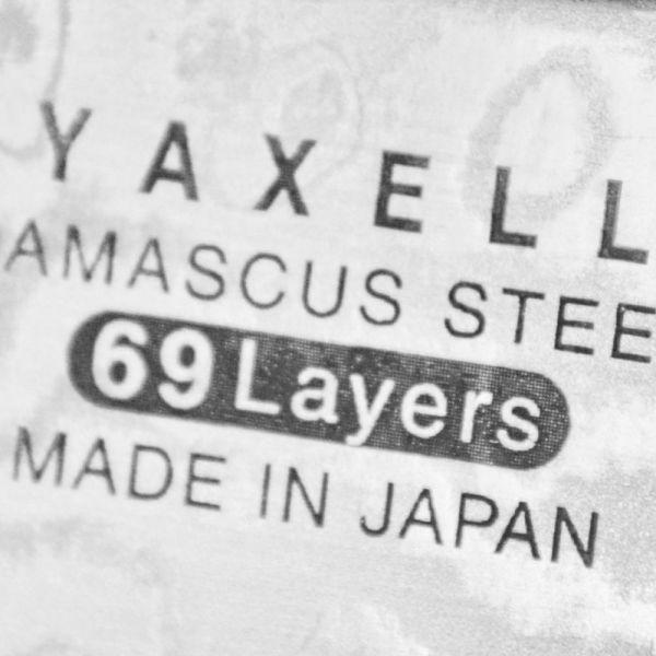 Нож универсальный 12 см YAXELL Ran, YA36002