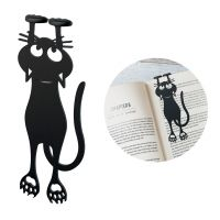 Закладка для книг Balvi Curious Cat 26952