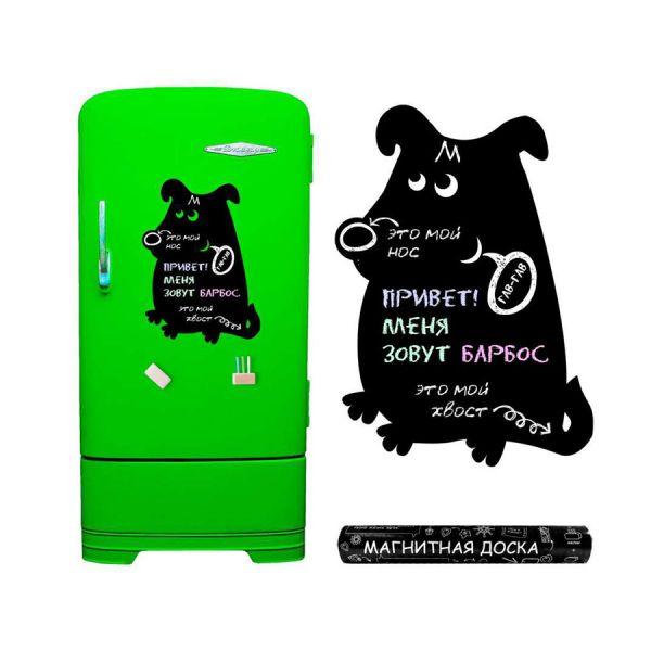 Грифельная магнитная доска «Собака» 29,7x21 см Mel19-9