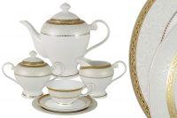 Чайный сервиз Бостон Голд 21 предмет на 6 персон, AL-16908_21G-E5