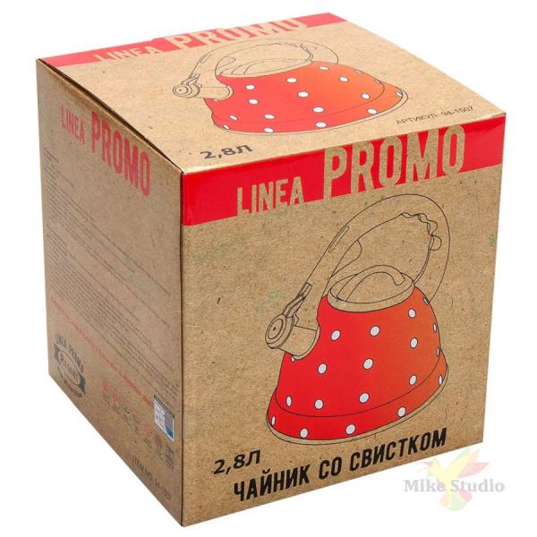 Чайник 2,8л со свистком Linea PROMO Regent Inox 94-1507